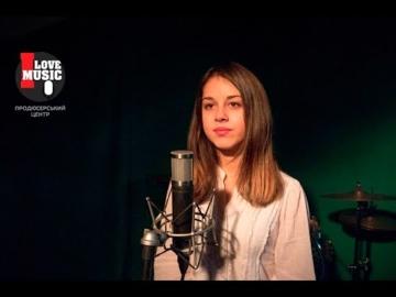 Людмила Марченко - Прірва